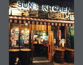 サンパチキッチン久留米店の画像