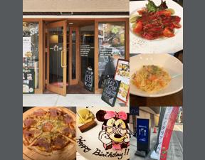 創作diningAkiの画像