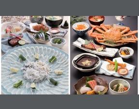 SANZOKU DINING さっさんの画像